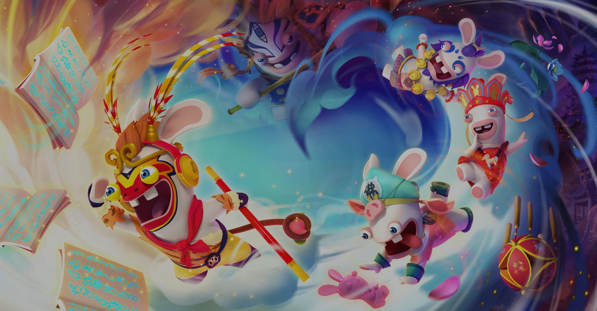 疯狂兔子:奇遇派对